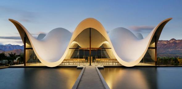 Architecture Trivia Test Questions! Quiz