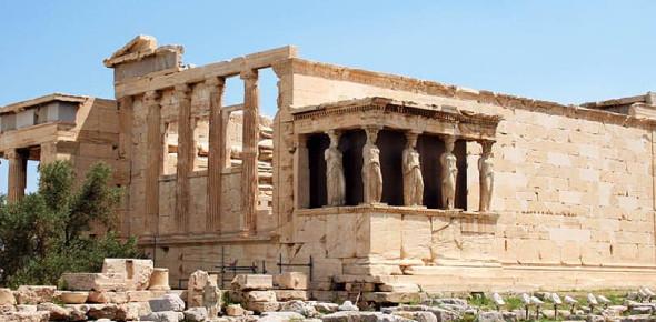 The Greek History Quiz! Trivia Facts