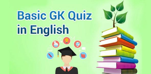 Interesting Random GK Facts: Quiz!