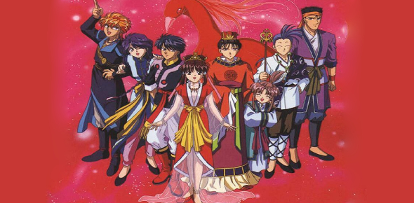 Which Suzaku Seven Characters Are You Quiz