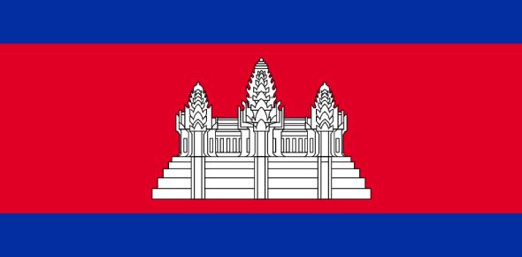 Cambodia Trivia Facts! Ultimate Quiz
