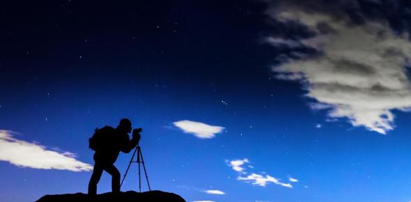 Astronomy Ultimate Trivia Quiz: MCQ Test!