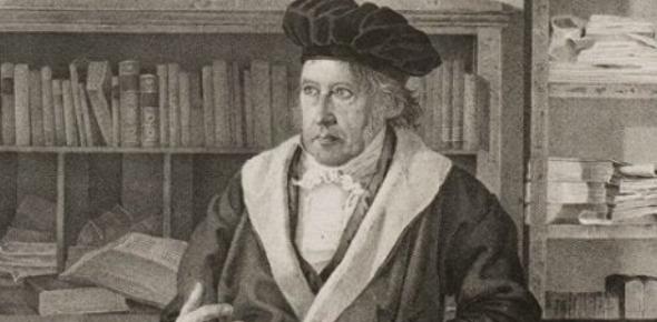 Hegel Philosophy Quiz: Trivia!