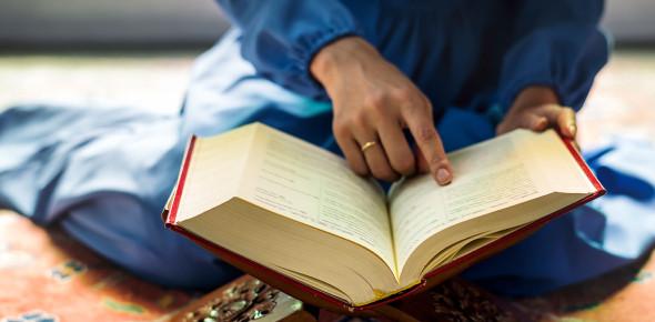 Quiz: Islamic Studies Practice Questions!