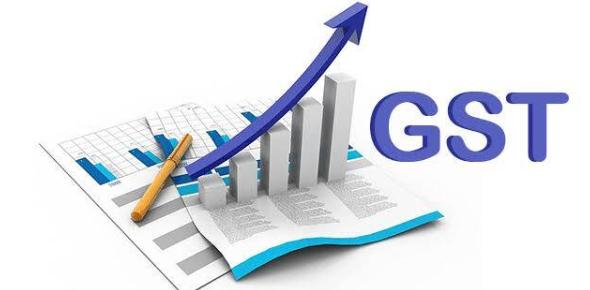GST Trivia Questions: Quiz!