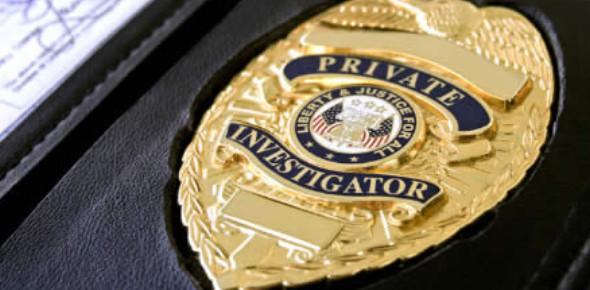 California Private Investigator License Test! Quiz