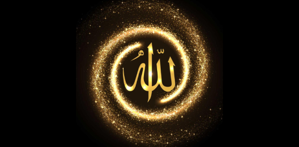 How Well Do You Know Allah? Religious Quiz.