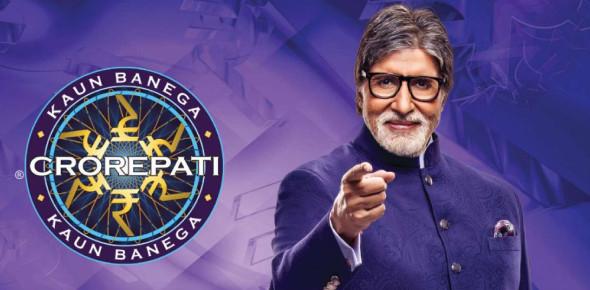Kaun Banega Crorepati: Bollywood Quiz Part - 1