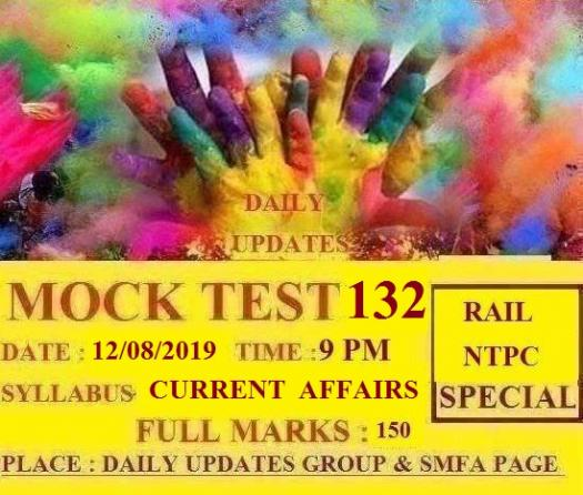 Daily Updates Mock Test 132