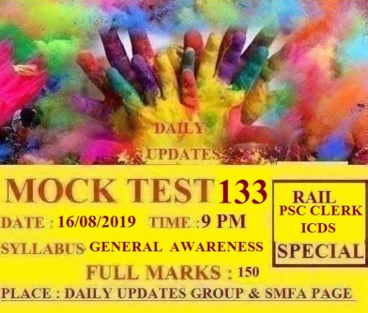 Daily Updates Mock Test 133