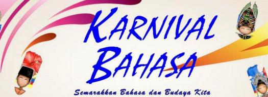 Kuiz Karnival Bahasa Online 2