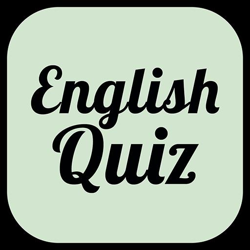 English 112 Quiz - 2019 Batch