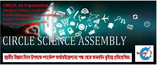 """Circle Science Assembly"" Under Circle"