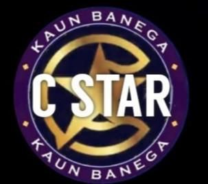 Kaun Banega C-star (Set 1)