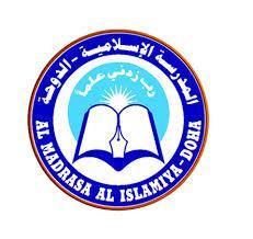 Annual Examination - 2020 ( Class 1 - Arabic )
