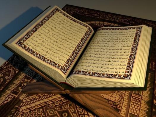 Iqraa Online Qura
