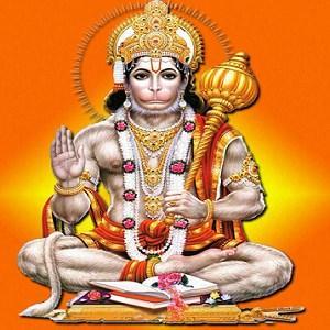 Hanuman Chalisa Quiz Part 2