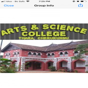 Arts & Science College Quiz By Hashikh