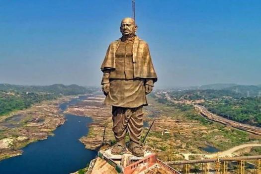 Gujarat Quiz By Manojkumar Vankar(Hamidpura)