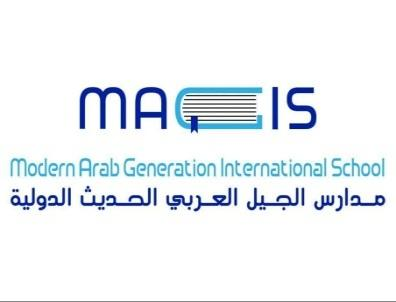 Magis Science Final Exam ( Grade Seven ) 2019 -2020