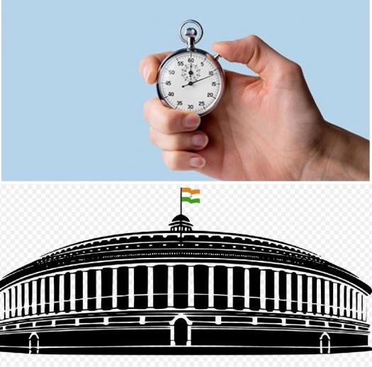 The Union Legislature (India) @ Msg