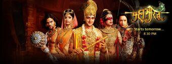 Which Mahabharat Character You Are?