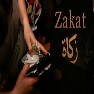 Kuiz Pendidikan Islam Tingkatan 3 Konsep Pengurusan Zakat Proprofs Quiz