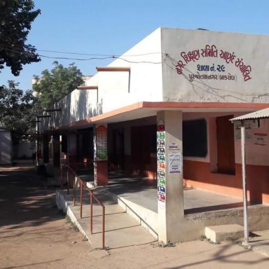 N.P Shala No - 29 Purushottamnagar, Bakrol, Anand