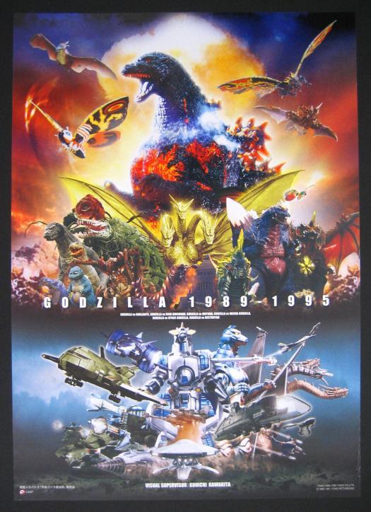 Which Heisei Godzilla Kaiju Are You?
