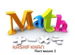 Maths Test ( Std : 4th) ,Rafi Urdu 2