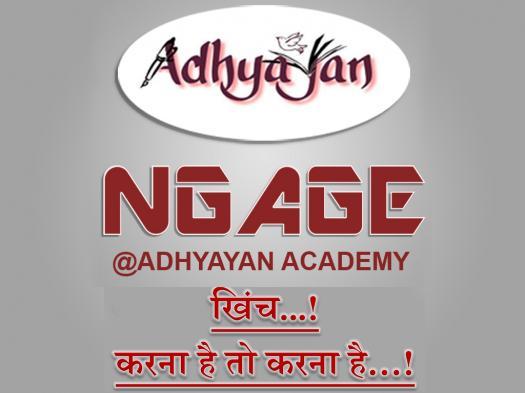 Adhyayaniasacademypune:Math Reasoning Online Test