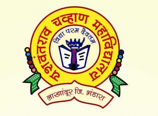 "Quiz On ""World Environment Day-2020"" Organized By Deptt. Of Microbiology, Y. C. College Lakhandur, Dist- Bhandara."