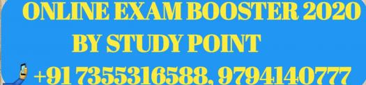 Online Exam Booster 2020 By Study Point