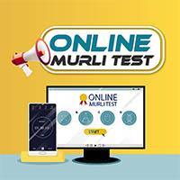 Daily Online Murli Test: