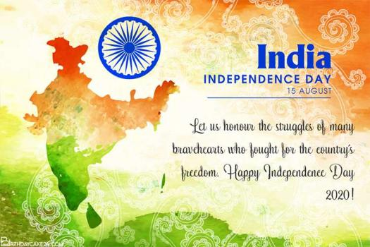 Independence Day Online Quiz Competition Conducted By Gmvhss,Ambalapuzha Unit No. Vhsenss/Alp/G/903006