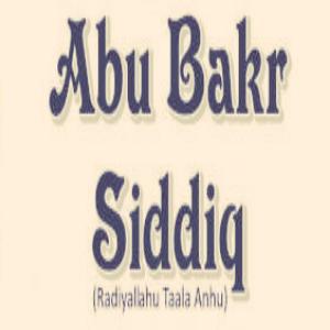 Ski IV : Khalifah Abu Bakr As Shiddiq