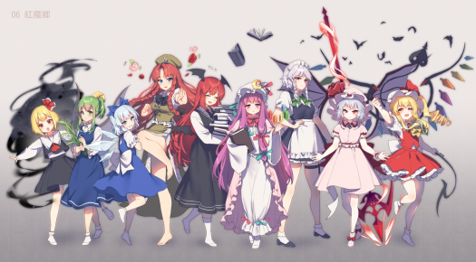 What Touhou Eosd Character Are You?