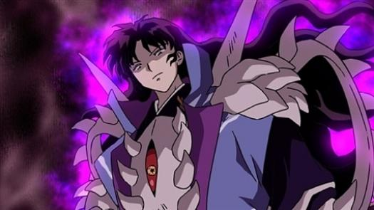 How Much Do You Know About Naraku?