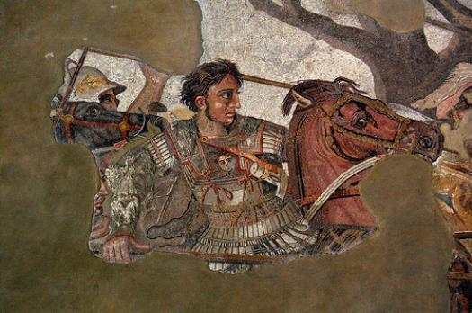 The Campaign Of Alexander The Great (335-323 BC)