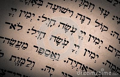 Psalm 1 Hebrew Vocabulary