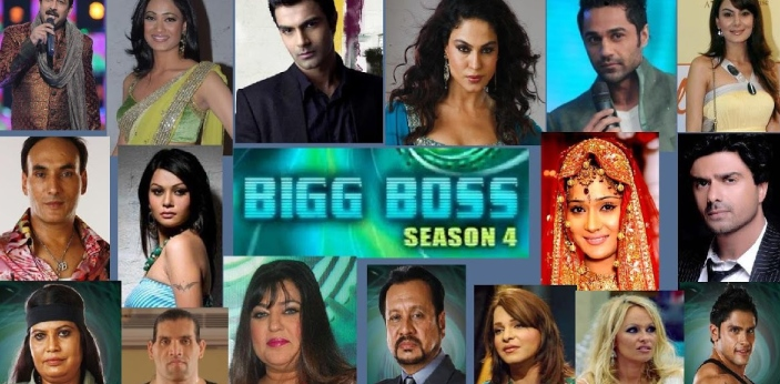 Season 4 of Bigg Boss was the one that gained the highest TRP, which stands for television rating