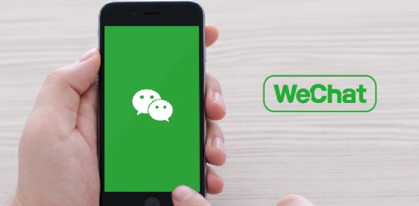Just like any other popular app, WeChat allows users to sign up for subscription accounts. This is