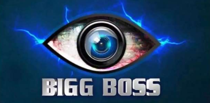 You know that you would like to watch some of the episodes of Big Boss, but you do not know where