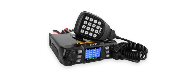 Radios are not as popular as they used to be since televisions have come along. However, now