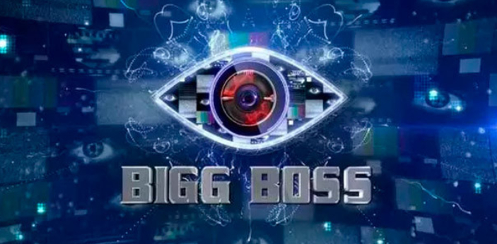 For those who are not too familiar with Big Boss, this is a show that is familiar to Big Brother,