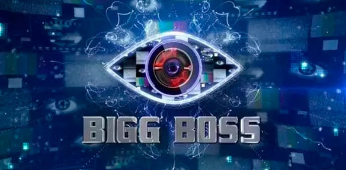 Bigg Boss is a reality television game show franchise created by Endemol Shine India through Viacom