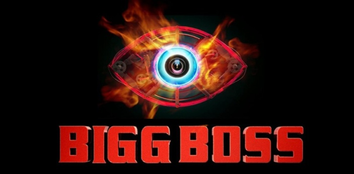 The owner of Bigg Boss is now Viacom 18. For those who do not know what Bigg Boss is, this is a
