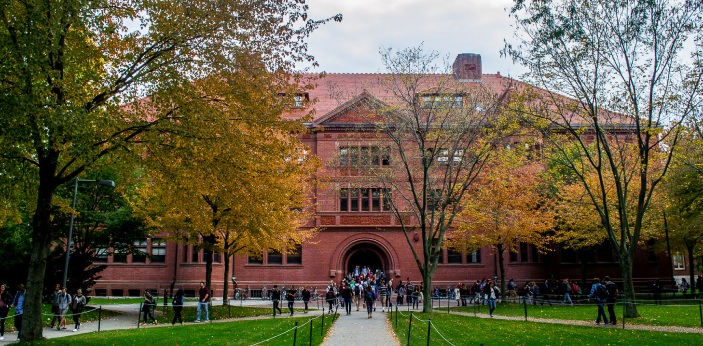 No, Harvard University and Harvard College are not different and separate schools. Harvard