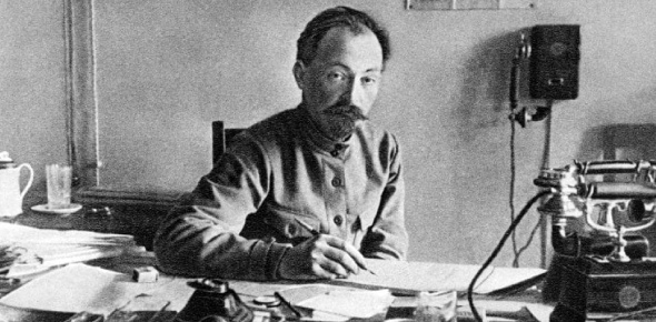 After the October 1917 Revolution, a small group was produced for investigating threats to the