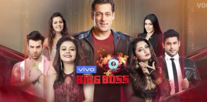 The highest Bigg Boss TRP was season 4. This season was around the time that the show was being